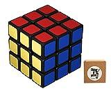 Lora&Chat 3x3 Cube de Vitesse Magique Classique Professionnel Jeux Educatifs Scientifiques
