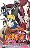 Naruto Shippuden - Animé Comics - Naruto et la Princesse des Neiges Vol.4