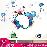 S.Twl.E Cartoon camera per bambini adesivo parete parete decorazione arte classe Kindergarten Mongolfiera Lavagna Graffiti- 03. È in grado di volare come