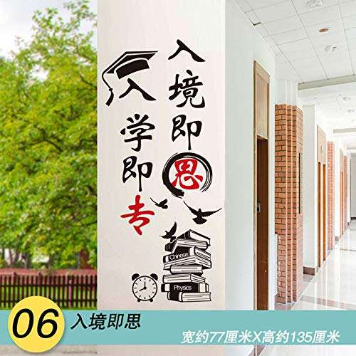 Kang Wandtattoos Wandbilder Wanddeko Aufkleber Abziehbilder Dekorationen Wand-Dekor Campus Nachhilfe Grundschule Selbstklebend, 06 - Einwanderung Abteilung - Cisco