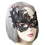 YiyiLai Damen Reizvoll Cosplay Kost¡§1m Party Mascken Karneval Maske Augenmaske Venezianische Masken Ohne Gummilitze 23*15cm Schwarz