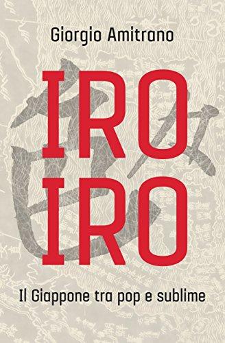 IRO IRO: Il Giappone tra pop e sublime