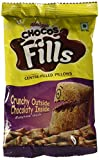 #3: Kellogg's Chocos Fills, 35g