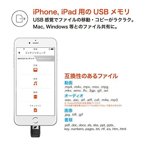 51uQDF6UtAL - [ebay PLUS] Leef iBridge 64GB USB 2.0 auf Lightning Speichererweiterung für iPhone/iPad für 30€