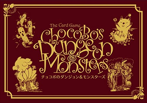 Square Enix sqx0030 Chocobo S Crystal Hung – Dungeon & Monsters