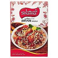 Shama Biryani Masala Powder - 50 gm