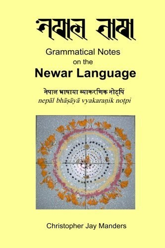 Grammatical Notes on the Newar Language by Christopher Jay Manders (2011-12-14)