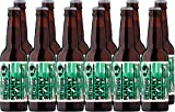 Product Image of BrewDog Nanny State, 12 x 300 ml
