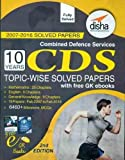#2: CDS 10 Years Topic-wise Solved Papers 2007-2016 (with free GK E-books)
