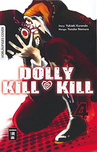 dolly-kill-kill-04