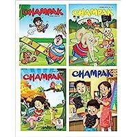 Set of 10 Champak Magazines