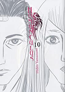 Homunculus Edition simple Tome 10