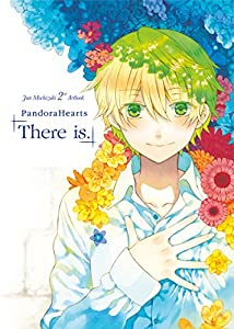 Pandora Hearts - There is. Edition simple One-shot