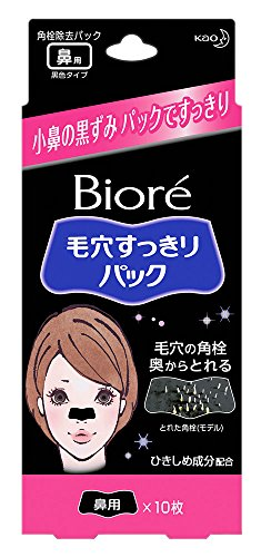 Kao Biore Nose Pore Clear Pack Black (japan import) (Biore Pack Pore)