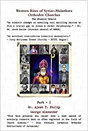 Buy Western Rites of Syriac-Malankara Orthodox Churches Book