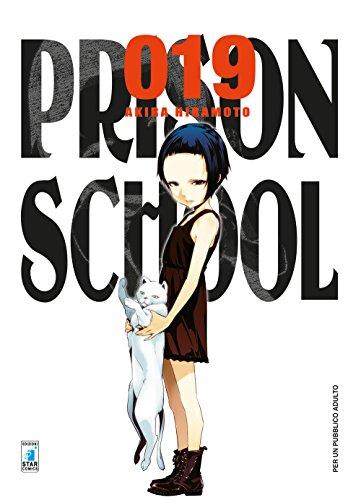 Prison school: 19