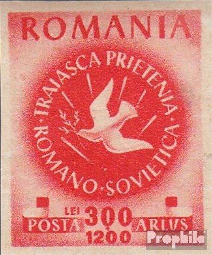 Prophila Collection Rumänien 1011B 1946 ARLUS (Briefmarken für Sammler)
