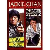 Jackie Chan: Police Story / Police Story 2