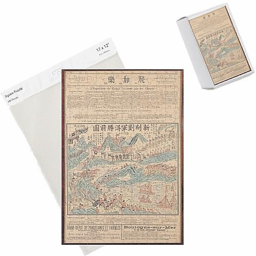photo-jigsaw-puzzle-of-the-chinese-expedition-into-tonkin-from-le-figaro-coloured