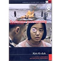 SUCHWIIN PULMYEONG – ADDRESS UNKNOWN film di Kim Ki-duk - 2001