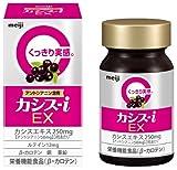 カシス-i EX 29.4 g