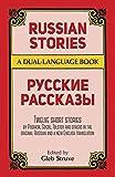 ISBN 0486262448