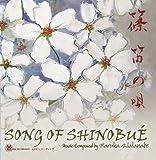 Song of Shinobue' by Haruka Watanabe
