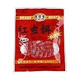 Forfar 1 sac Tackle Lure Rouge Pêche Baits odeur pour Poisson carpe Leurres Lot Outdoor Portable