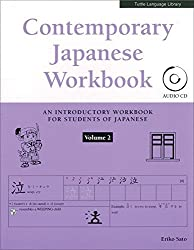 Contemporary Japanese Workbook Volume 2: (Audio CD Included) (Tuttle Language Library) by Eriko Sato (2007-08-15)