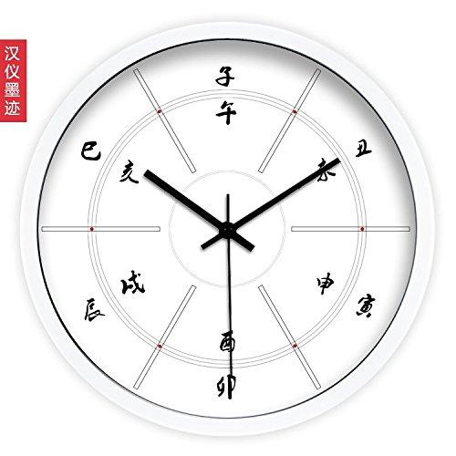Beloved clock Wanduhr Modern Neu Für Jeden Raum genaue Quarzuhr Kreative Stunde Skala Wohnzimmer Wanduhr Modern Neu für jedes Zimmer, 16-Zoll, Edelstahl, weiße Schachtel