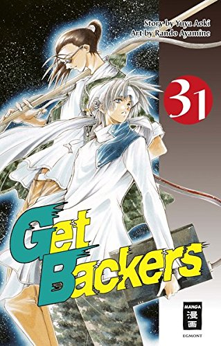 Get Backers 31