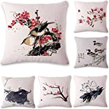 """JIAJU& Set of 6 Chinese Style Retro Pattern Linen Cushion Cover Home Office Sofa Square Pillow Case (18""""*18"""") , 1"""