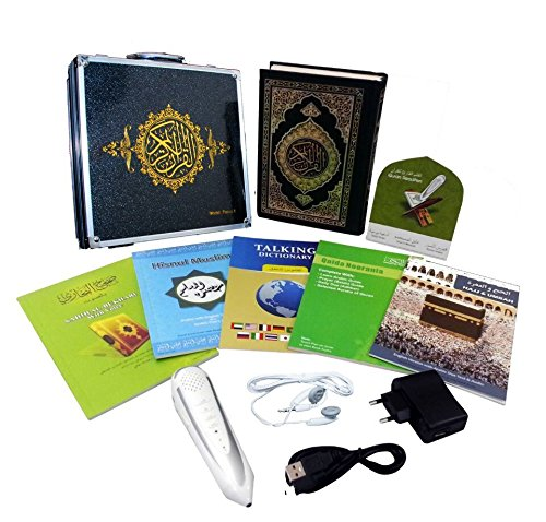 Muslimisches islamisches Anlising Geschenk Koran Lesestift Quran Reading Pen Koran Lese Stift Ideal für Anfänger inkl. Koran, Stift, Weitere Bücher Sprecher des Korans für Rezitation und Erkl