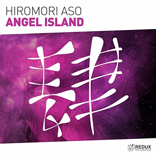 Angel Island (Extended Mix) (Asos-mix)