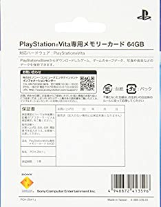 Sony PlayStation Vita Memory Card 64GB (PCH-Z641J)