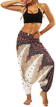 Fankle Women's Harem Pants Vintage Bohemian Print Casual Loose Breathable Premium Yoga Trousers Baggy Alad