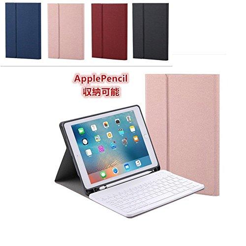 Schutzhülle für iPad-Tastatur für 2018New iPad 2017, iPad 9,7, iPad Pro 9,7, iPad Air 2, abnehmbare Folio Stand Schutzhülle mit Bleistift Halter für Apple iPad 9,7