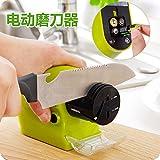 KXZDAS Küche Elektrischer Messerschärfer Wetzstein Home Multi-Funktion schnelle Schleifmaschinen zum Schleifen von Scheren Messer Tools