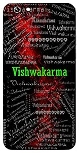 Vishwakarma (Architect Of The Universe) Name & Sign Printed All over customize & Personalized!! Protective back cover for your Smart Phone : HTC X + ( Plus )