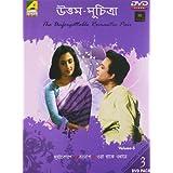 The Unforgettable Romantic Pair: Uttam-Suchitra - Vol. 5
