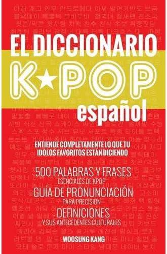 El Diccionario KPOP