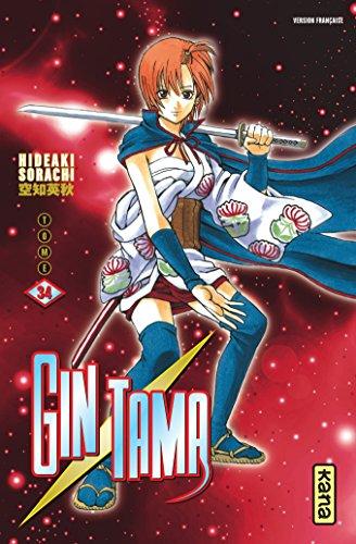 Gintama, tome 34