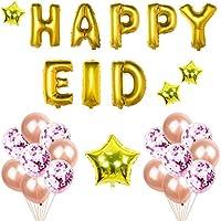 jaspenybow Globo de Aluminio Happy Eid Feliz Eid Decoración Eid Mubarak musulmán Ramadán Decoración Eid Mubarak Paquete de Globos