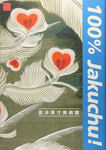 100% jakuchu ! par Nobuo Tsuji