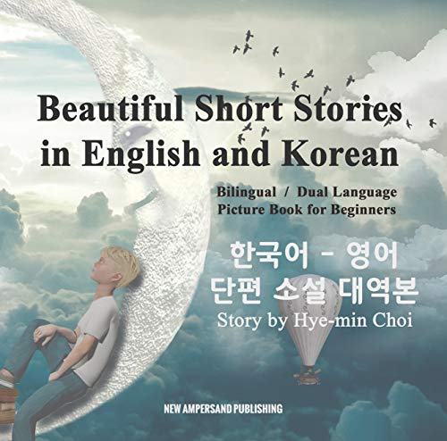 Beautiful Short Stories in English and Korean - Bilingual / Dual Language Picture Book for Beginners (English Edition)