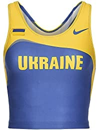 Ukraine Nike Athlétisme BH Crop Top 203640-460