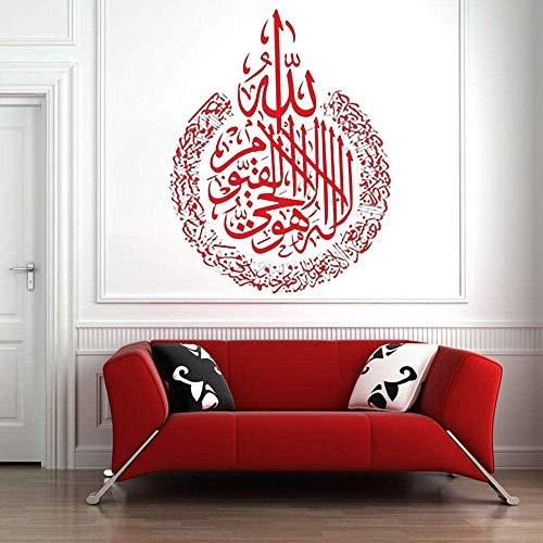 Ayatul Kursi Wandtattoo Islamische Vinyl Wandaufkleber Wohnkultur Wohnzimmer Klebstoff Tapeten Islam Dekoration Wandbilder-57X74Cm Rot