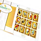 [Sponsored Products]Ghasitaram Gifts Diwali Gifts Diwali Sweets - Rock Chocolate Cups 12 Pcs