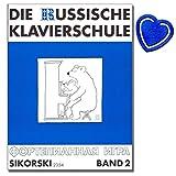 Die Russische Klavierschule Band 2 - Reihe: Russische Musik der Moderne - Komponist: Alexander Nikolajew - Herausgeber:
