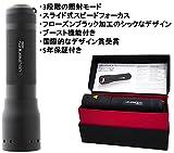 Zweibrüder LED Lenser P7.2Hand Flashlight LED Black–Flashlights (Hand Flashlight, Black, 1Lamp (S), LED, 320lm, 260m)